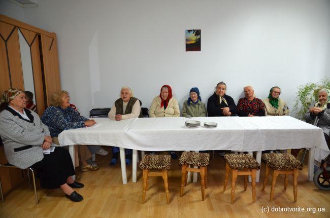 Уфа дом престарелых и интернат